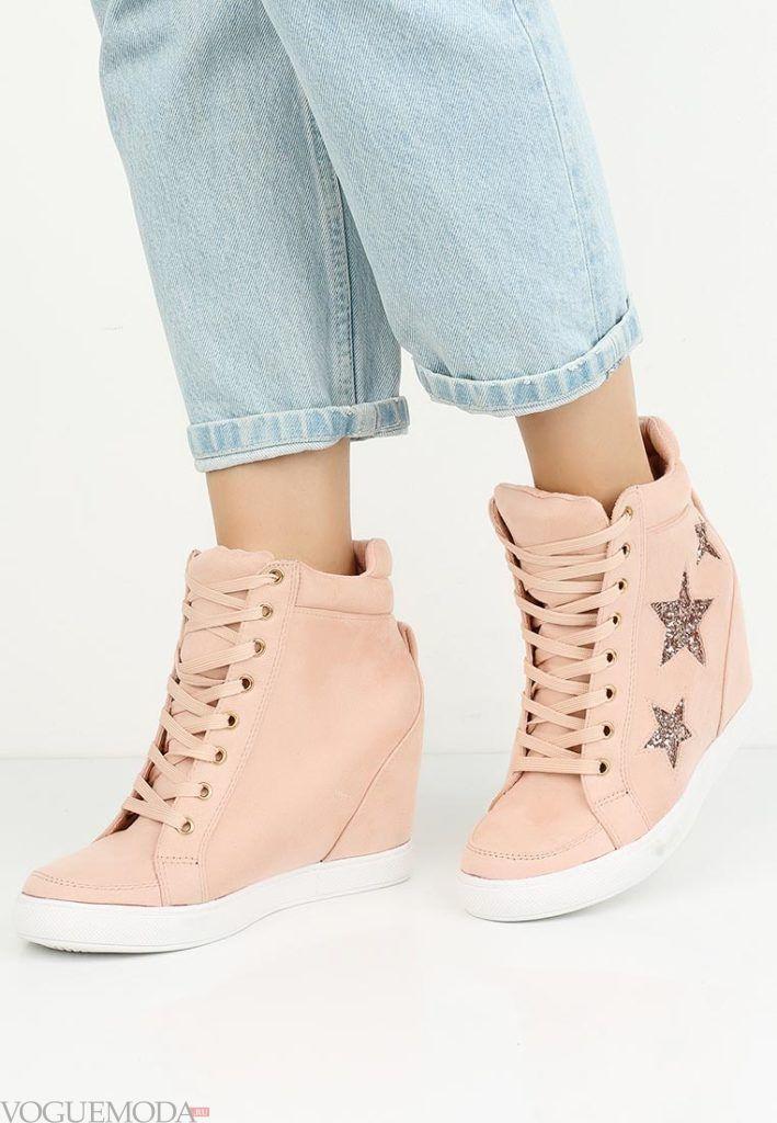 кроссовки со звёздами