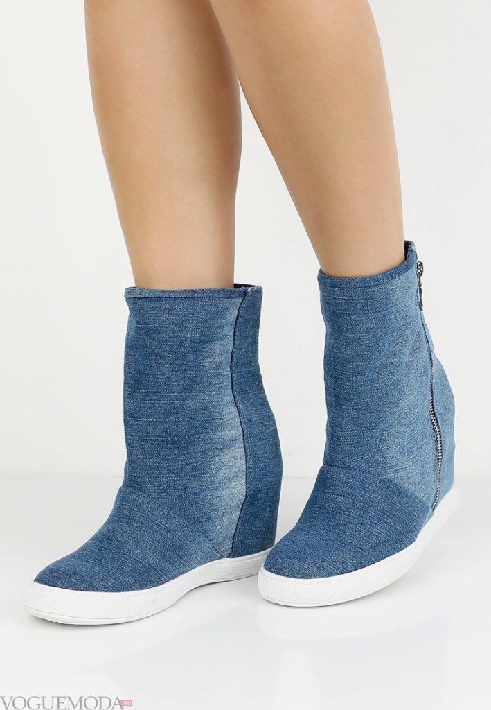 кроссовки джинс