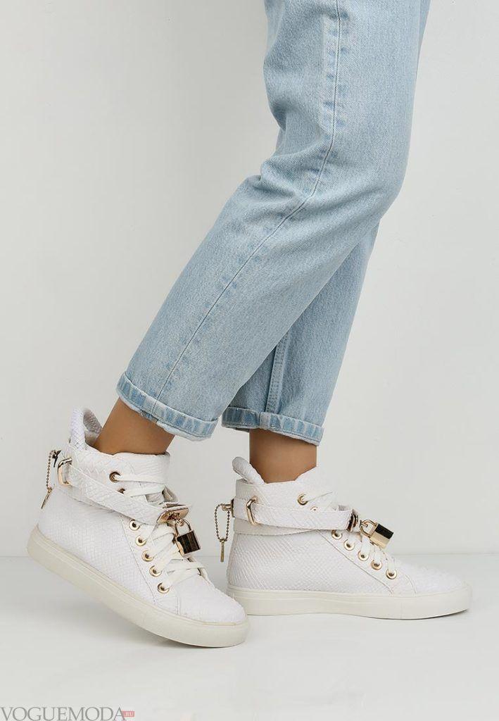 кроссовки с замочком