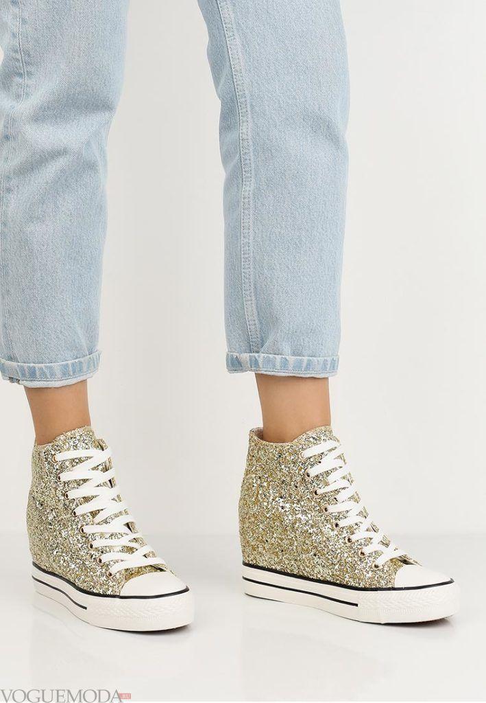 кроссовки блестящие