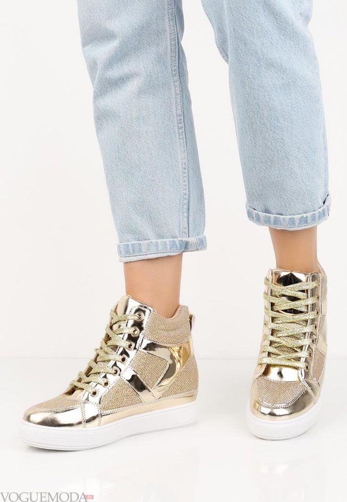 кроссовки с золотом