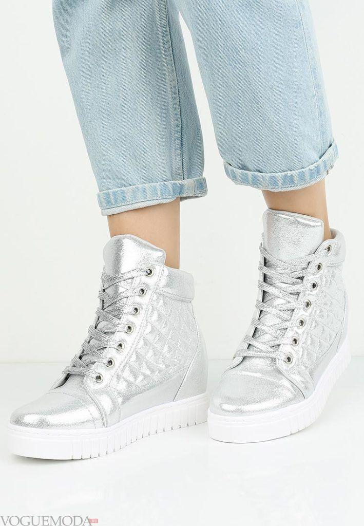кроссовки металлик