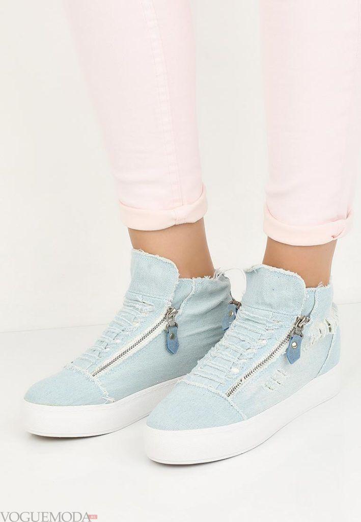 кроссовки с молнией