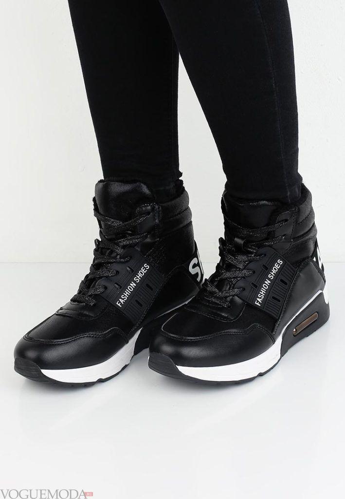 кроссовки чёрные высокие