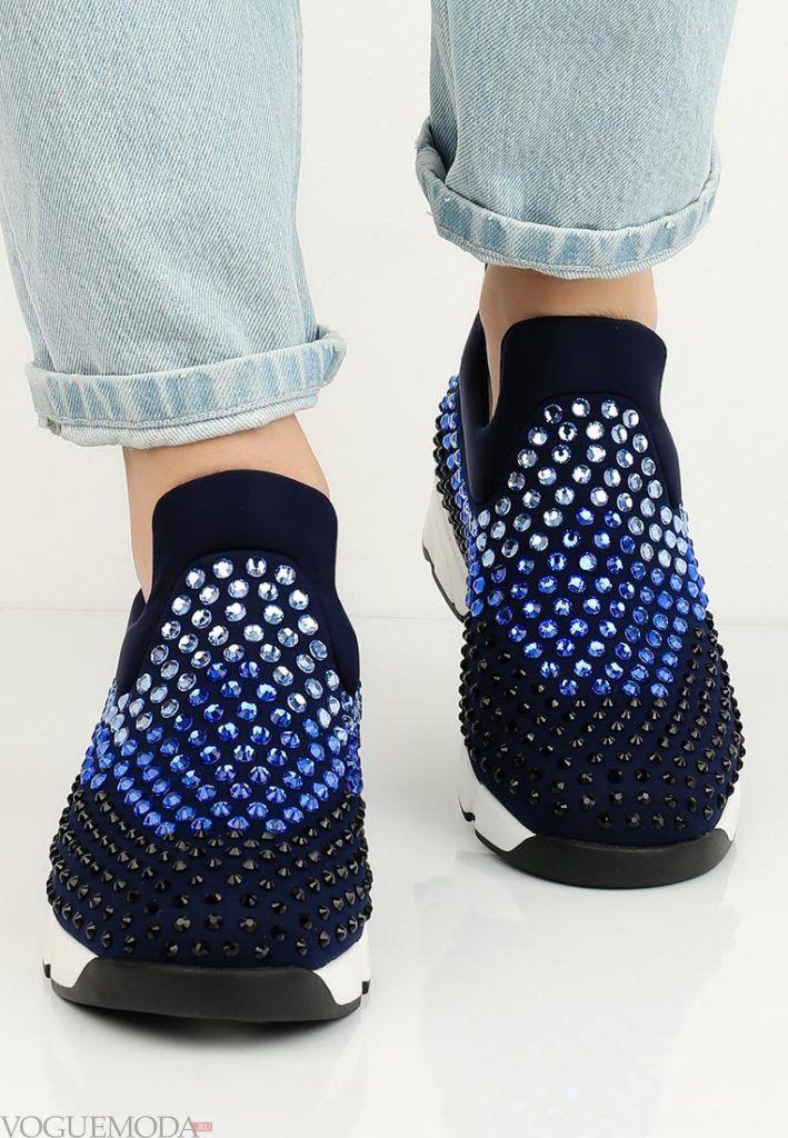 кроссовки с камнями
