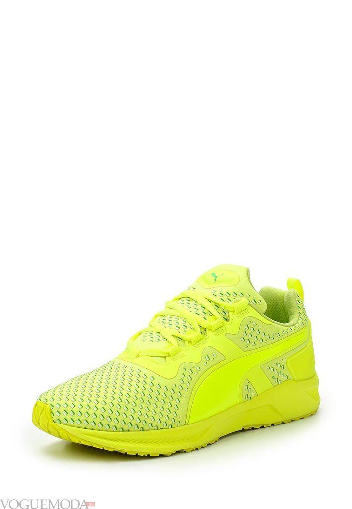 кроссовки лимонные