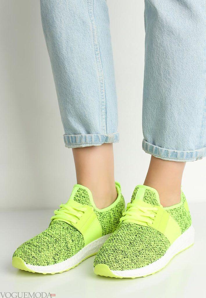 кроссовки два оттенка