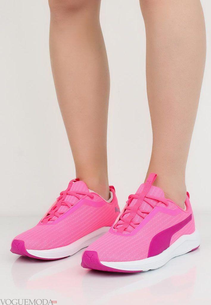 кроссовки розовые в двух тонах