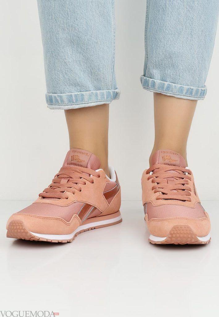 кроссовки бледно розовые