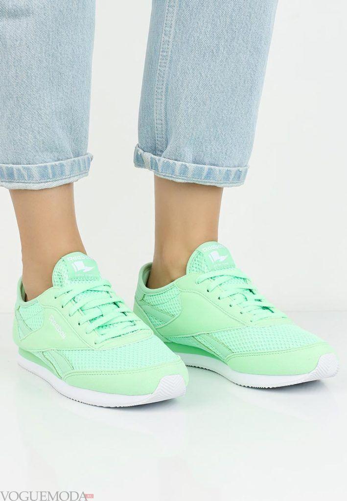 мятные кроссовки