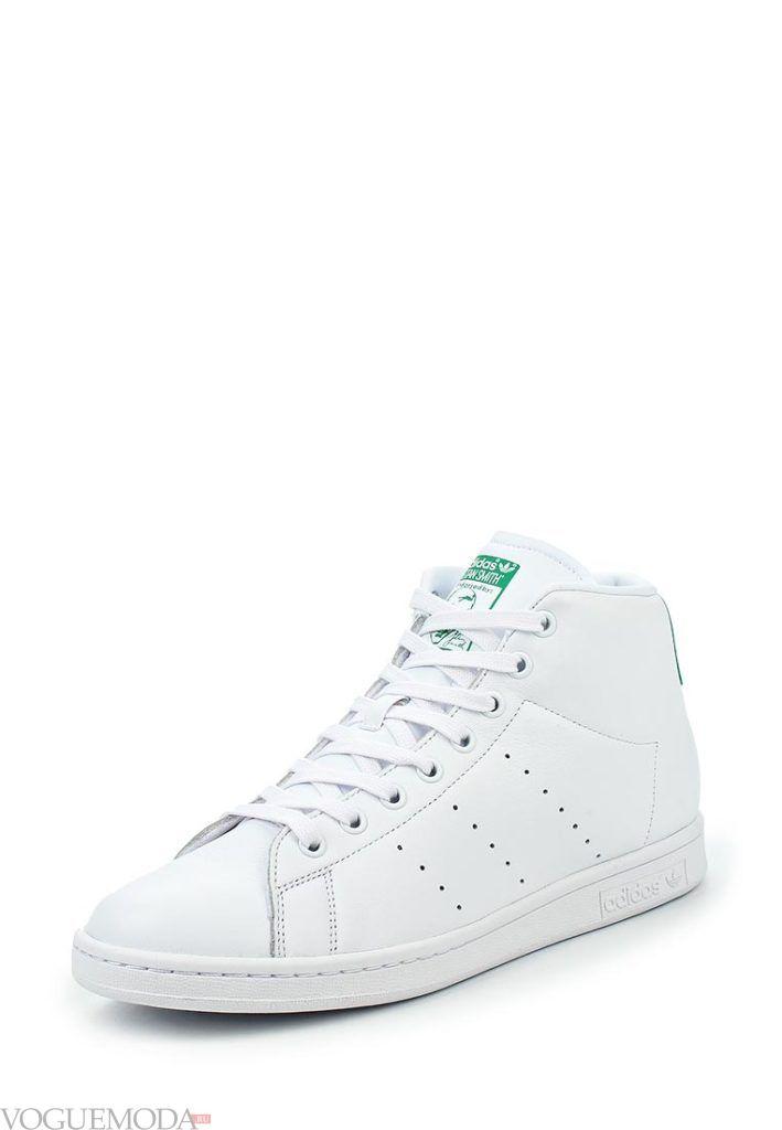 кроссовки белые завышенные