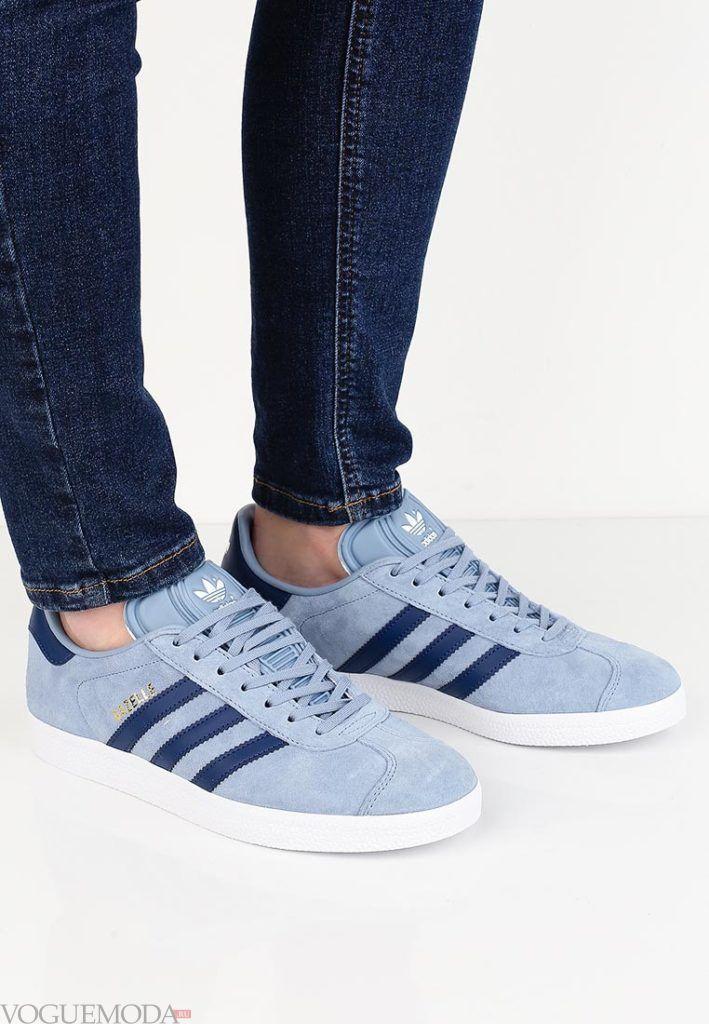 серо-синие кроссовки