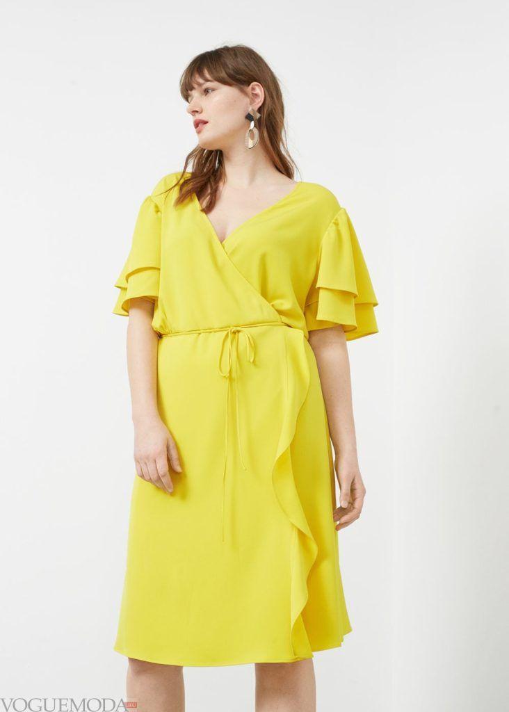 платье лимонное на каждый день