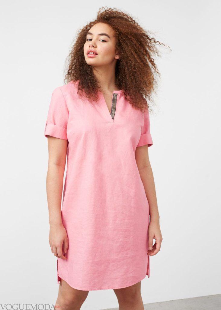 розовое платье на каждый день