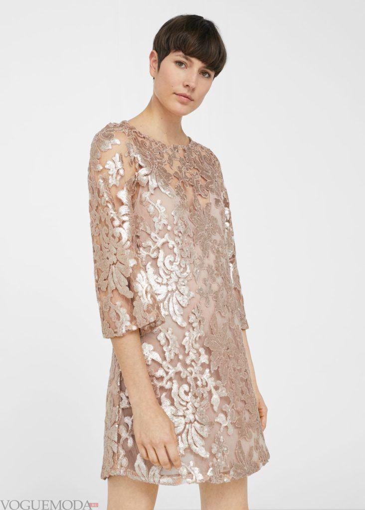 платье блестящее 2021
