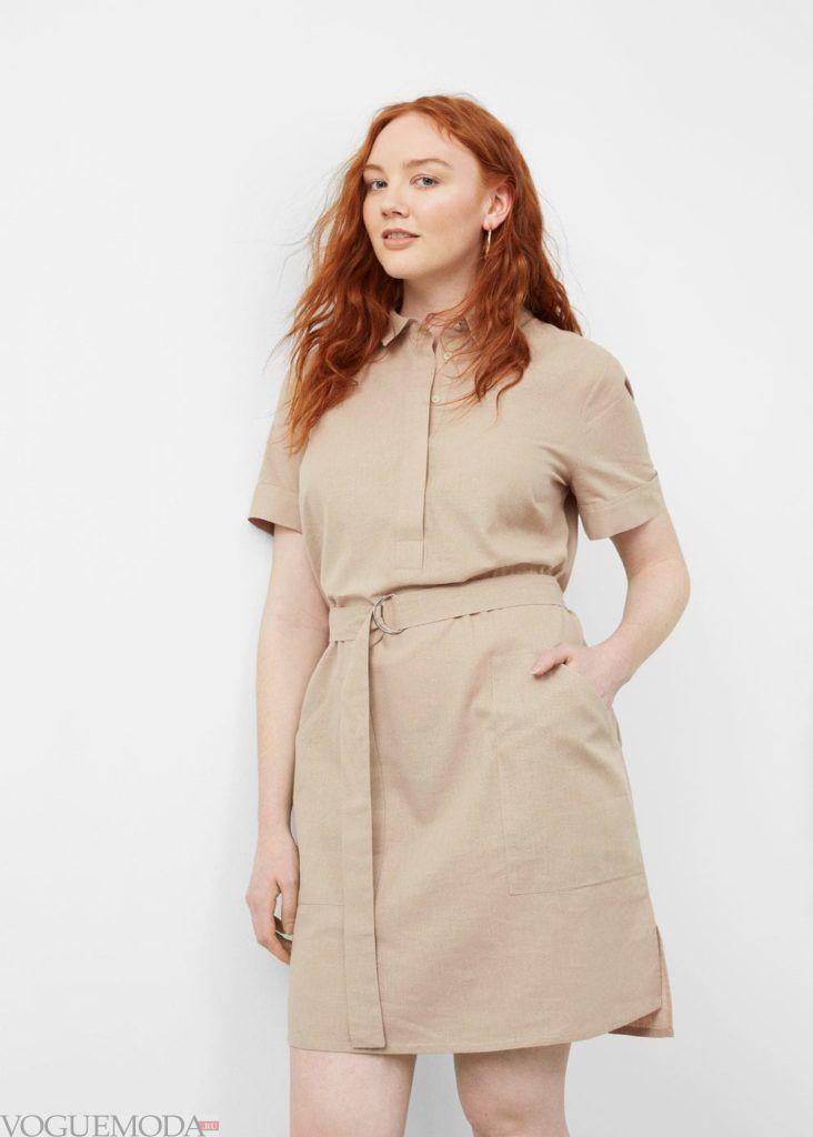 модное платье 2019 2020 беж