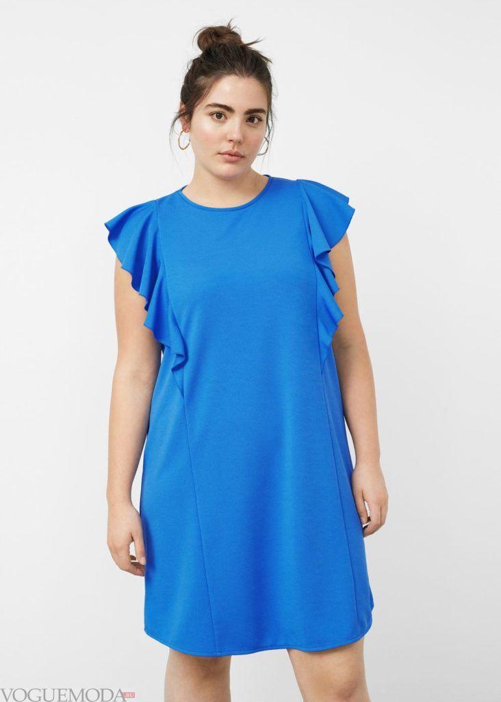 платье с рюшей мода 2019 2020