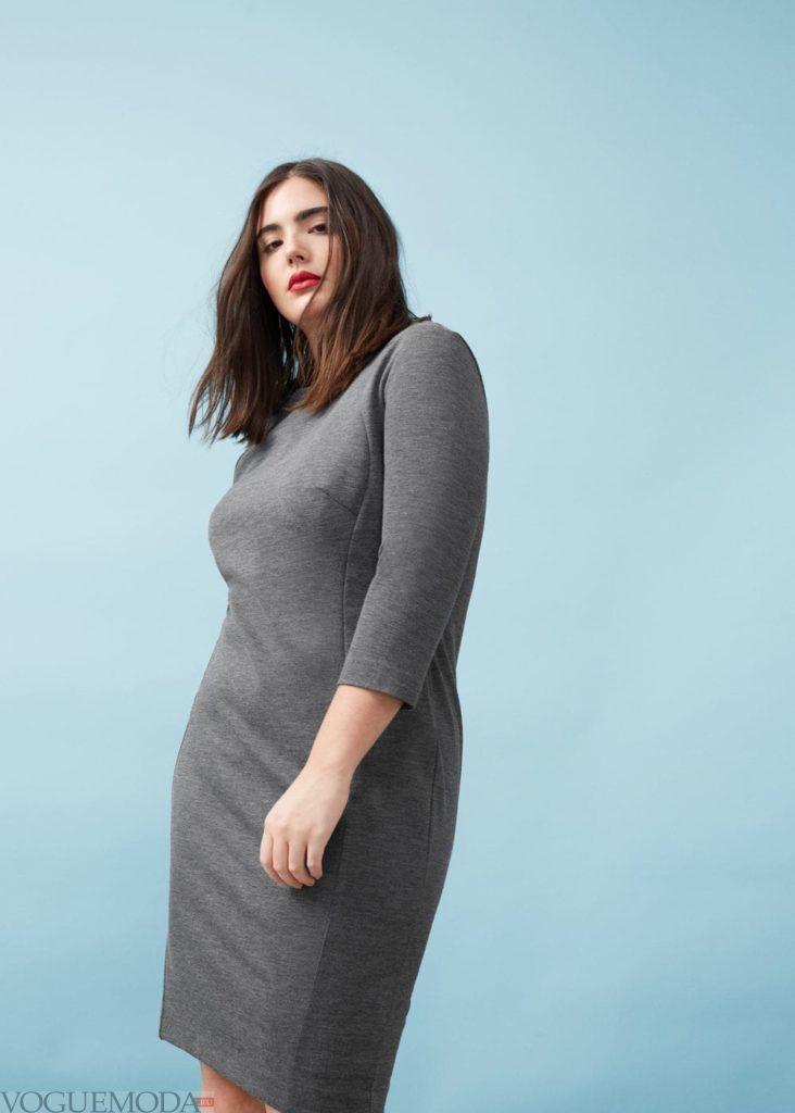 модное платье 2019 2020 серое