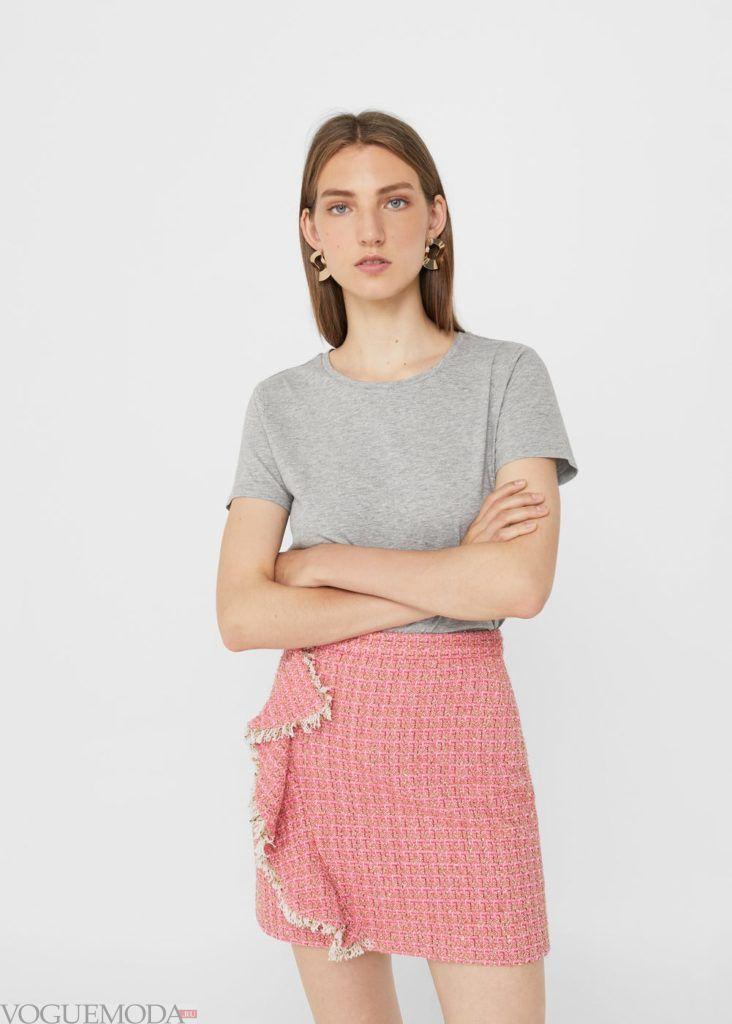 базовый гардероб юбка розовая