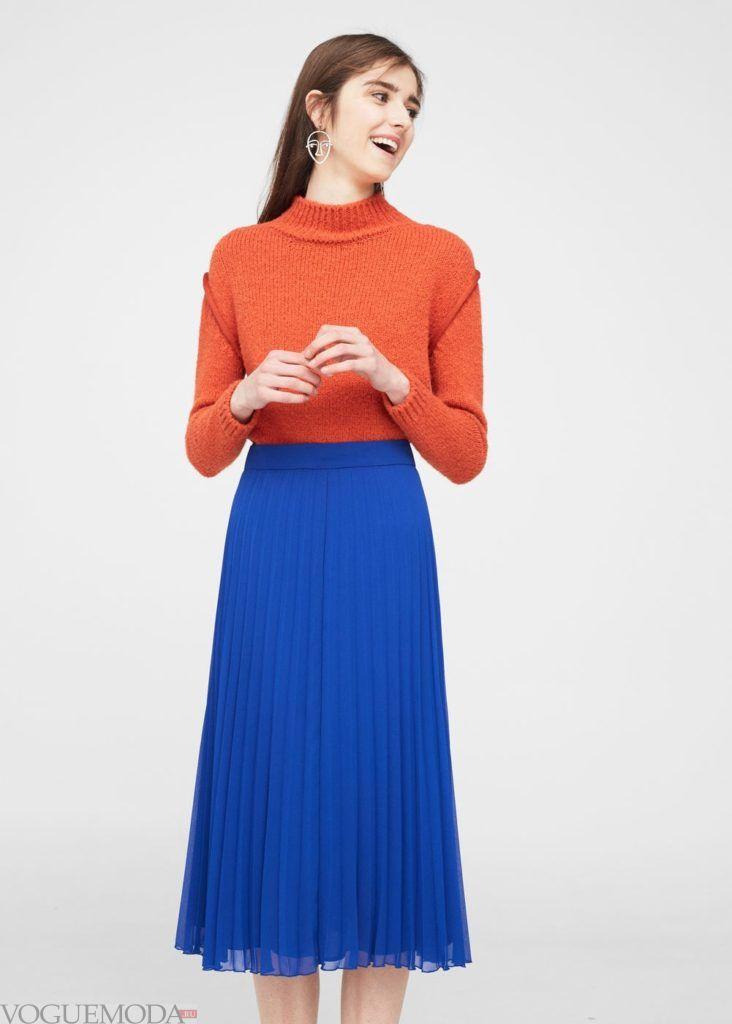 базовый гардероб юбка плиссе