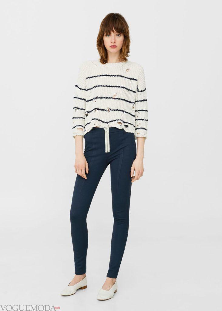 базовый гардероб брюки синее