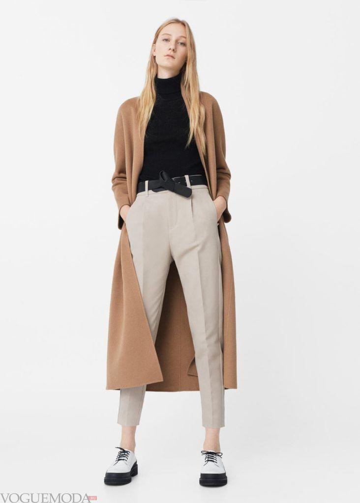 базовый гардероб брюки кофе