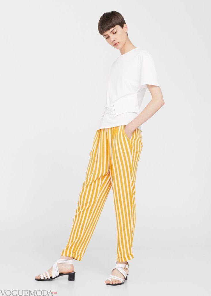 базовый гардероб брюки жёлтые
