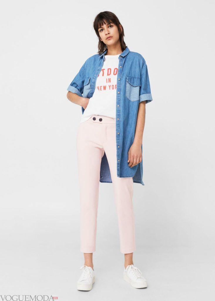 базовый гардероб брюки розовые