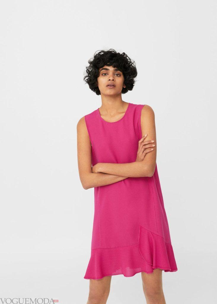 базовый гардероб платье фуксия