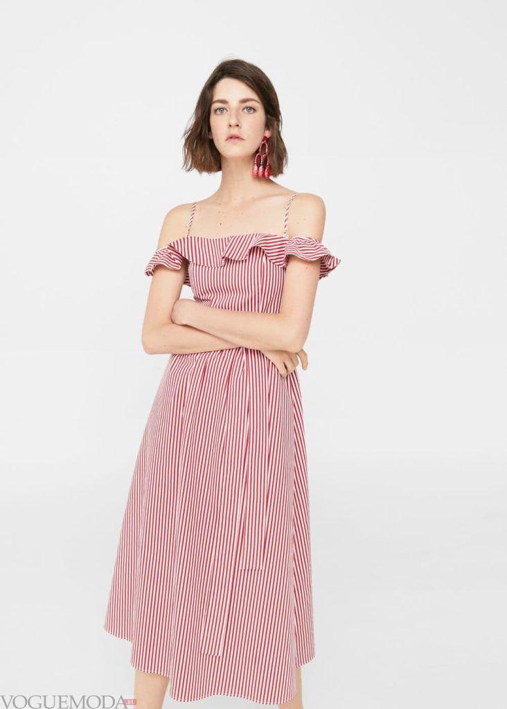 базовый гардероб платье розовое
