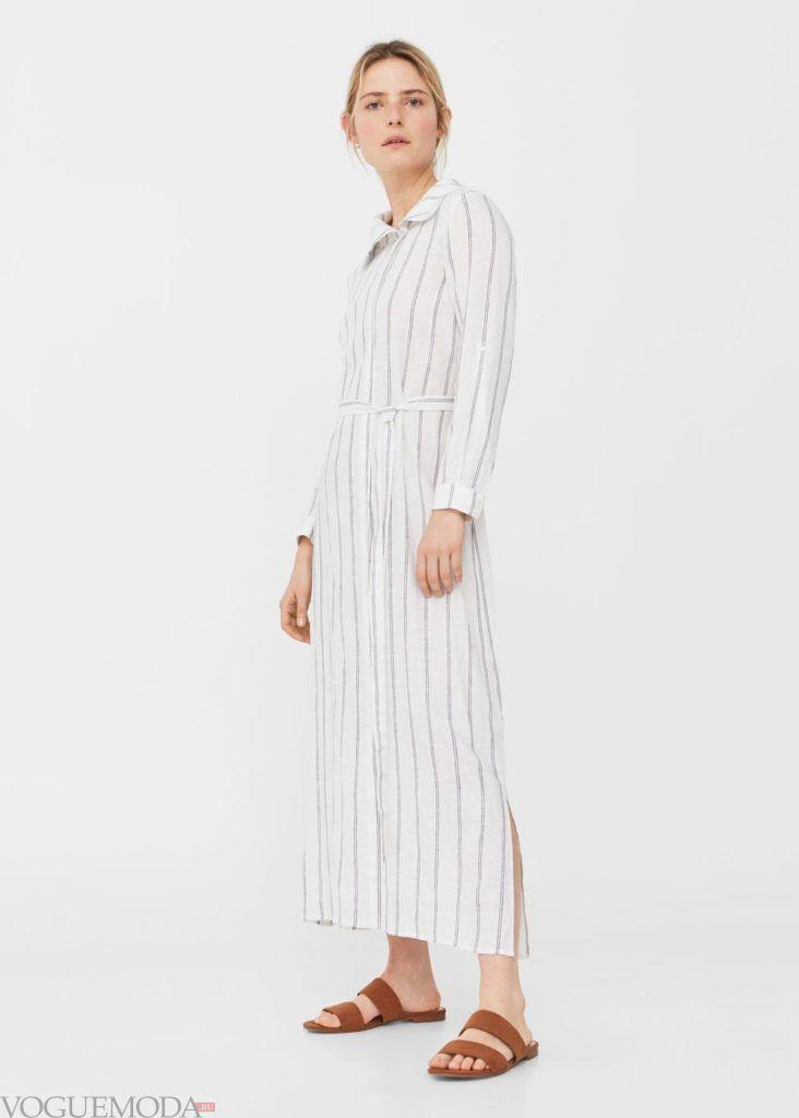 базовый гардероб платье белое