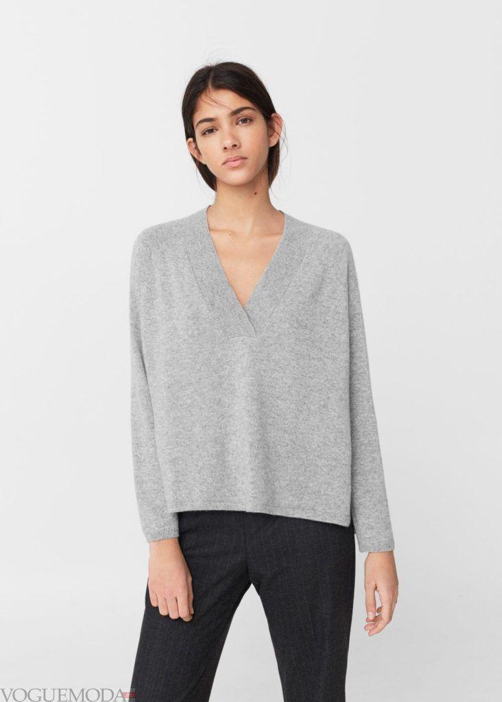 базовый гардероб свитер серый
