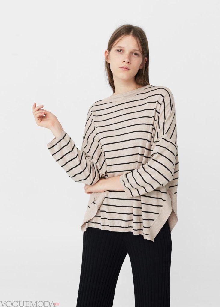 базовый гардероб свитер полосатый