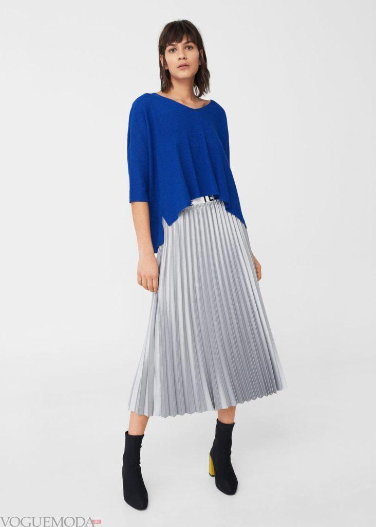базовый гардероб свитер синий