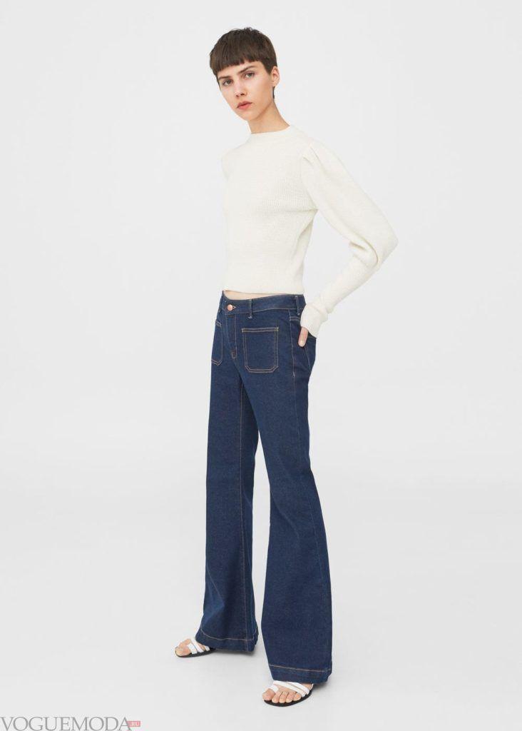 базовый гардероб джинсы тёмные