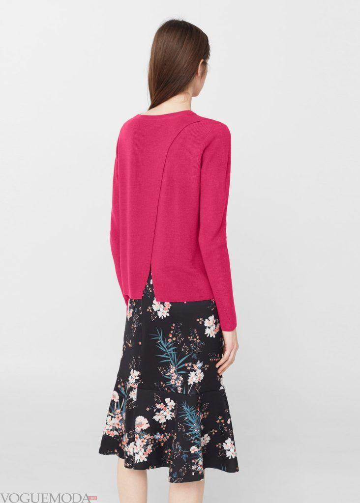 базовый гардероб свитер розовый