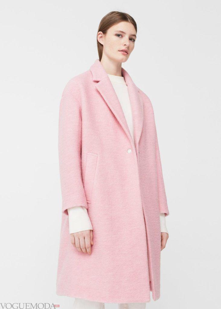 базовый гардероб для женщины: пальто розовое