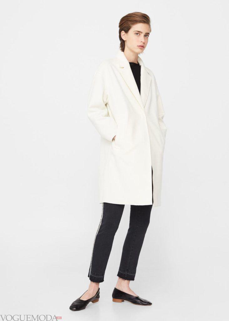 базовый гардероб пальто светлое
