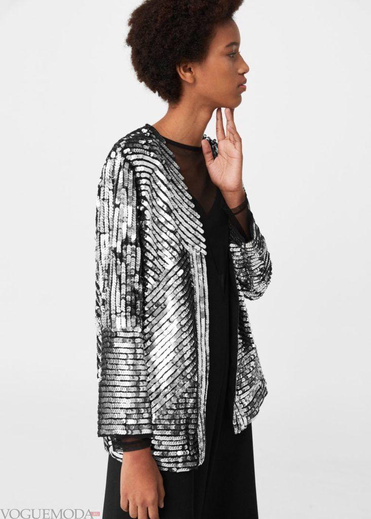 пиджак блестящий