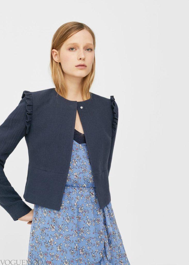 базовый гардероб пиджак синий