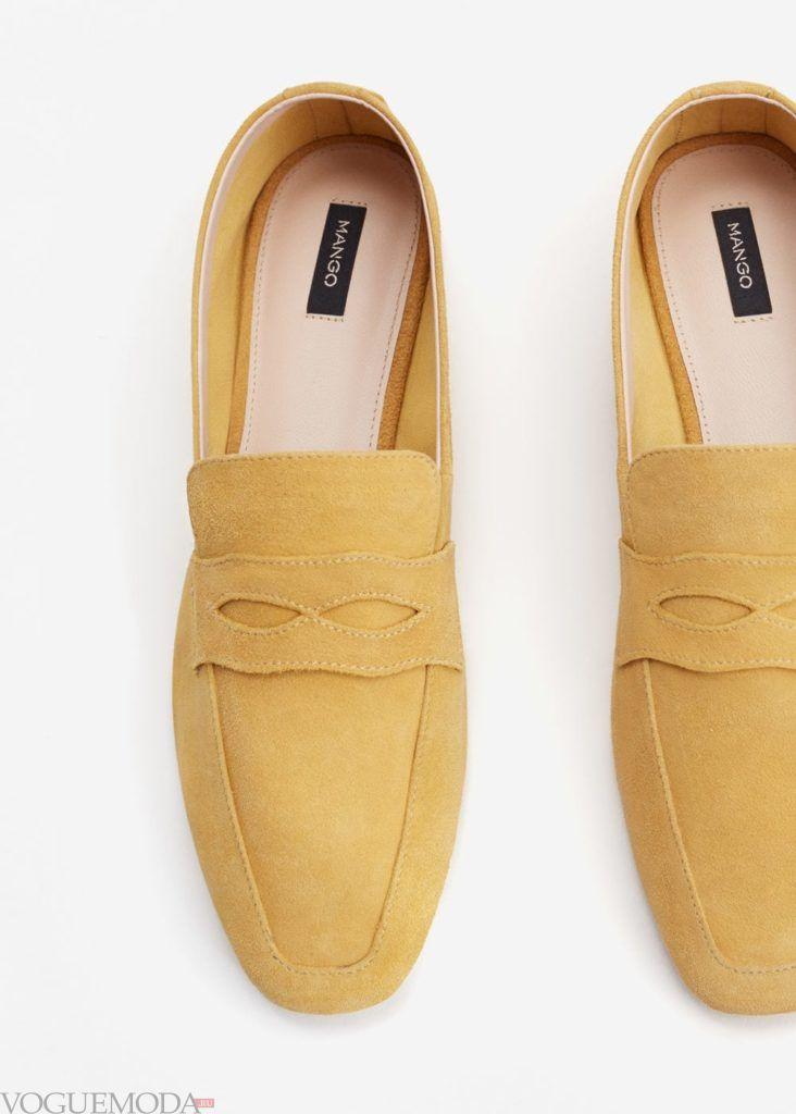 базовый гардероб туфли жёлтые