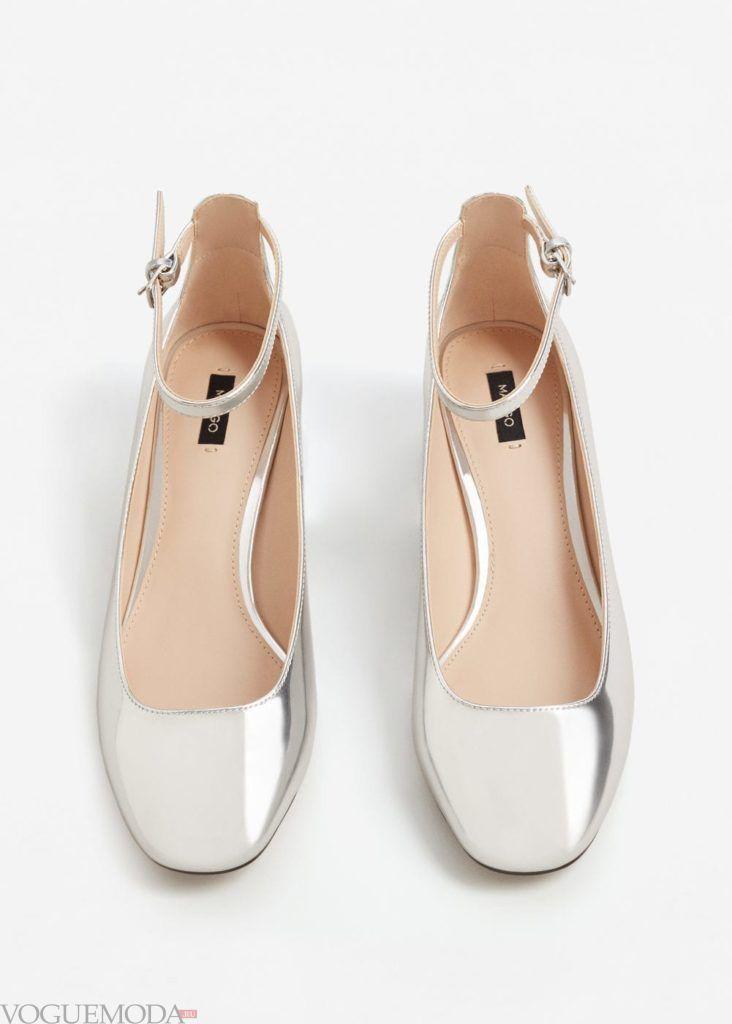 базовый гардероб туфли с пряжкой