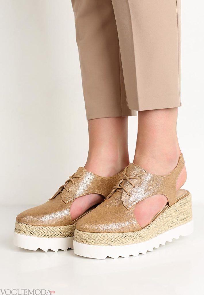 туфли беж