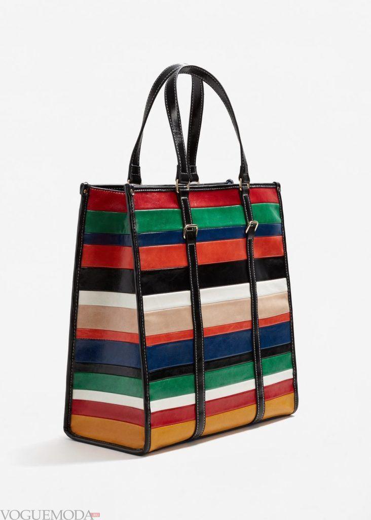 базовый гардероб сумка разноцветная