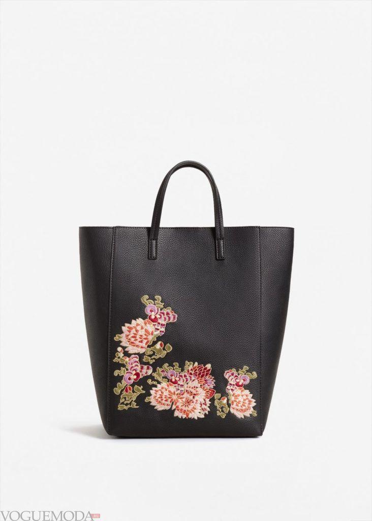 базовый гардероб сумка