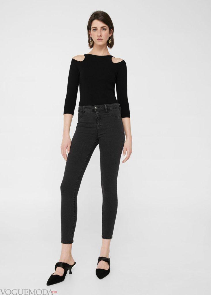 базовый гардероб 2019 2020: джинсы чёрные
