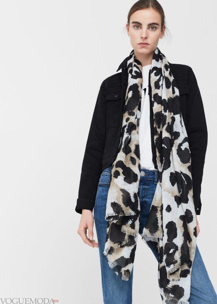 базовый гардероб шарф