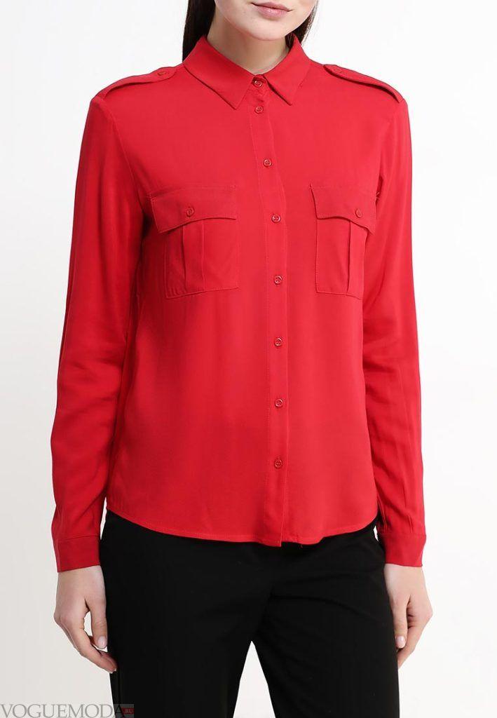 алая блузка с рукавами
