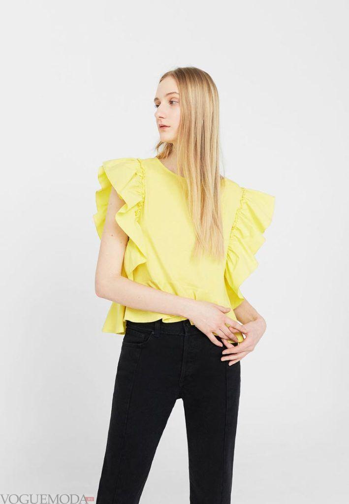 блуза с рюшами желтая