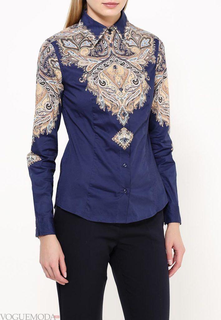 блузка цветная синяя